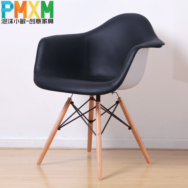 PU Leather Armrest Eames Chair Simple Casual Dining Chairs Upholstered  Rocking Chair Creative Furniture Designer Chairs In Shampoo Chairs From  Furniture On ...
