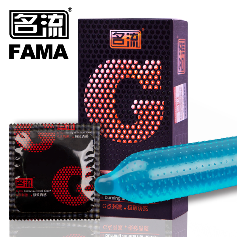 PERSONAGE 10 Pcs/Lot Natural Latex Condoms Dotted Stimulate G-spot Delay Ejaculation Condones For Men Penis Sleeve Contraception