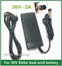 คุณภาพสูง 36V2A Charger ไฟฟ้าสกู๊ตเตอร์ Power Charger E สกูตเตอร์ EBike 36V Charger สกู๊ตเตอร์ 36V 2A จัดส่งฟรี