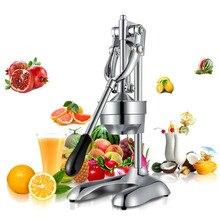 Presse agrumes Commercial manuel en acier inoxydable, extracteur de jus de fruits, agrumes, citron, orange, grenade