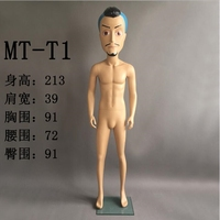 Freeshipping New 3 Colour Big Head Doll Fashion Personality Men Model Mannequin Props Clothing Store Window