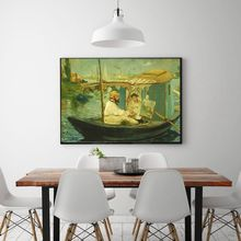 Claude Monet Oil Painting Print on Canvas 'A Man Was Painting on a Boat' Wall Art for Office Living Room Decoration Artwork Gift claude monet oil painting print on canvas a man was painting on a boat wall art for office living room decoration artwork gift