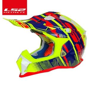 Image 2 - Origina LS2 MX470 SUBVERTER オフロードヘルメット高品質 ls2 モトクロスヘルム ATV ダートバイクダウンヒルヘルメット