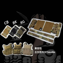 Buckle-Set Tactical-Vest JPC Quick-Removal New Universal for CPC 6094 420 MOLLE