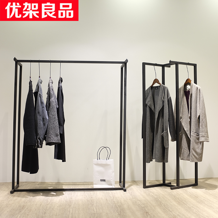 Clothing store display shelves for men and women clothing store shelves shelf iron clothes rack floor hanger Nakajima image