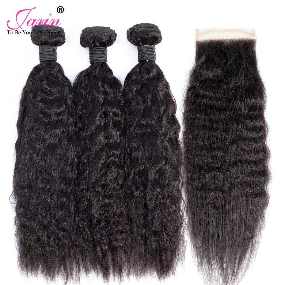 Kinky Straight Hair Bundles With Closure Peruvian Human Hair Natural Color 4 Pieces lot Coarse Yaki