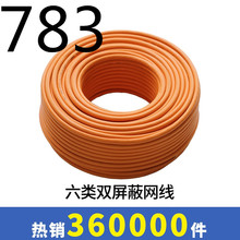 MEIBAI 2018 Category 6 flat wire Category 6 finished pure copper gigabit network jumper 0.1M—0.5M