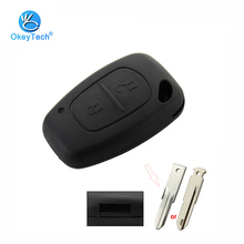 OkeyTech 2 кнопки дистанционного ключа автомобиля в виде ракушки чехол не включают в себя лезвие брелок для Renault traffic, Master Vivaro Nissan подходит VAC102/NE73 лезвие