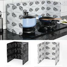 Кухня алюминиевая фольга перегородка полезный для дома и кухни плита фольга пластина для предотвращения масляных брызг приготовления горячей перегородки