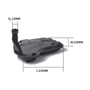 Image 2 - Kit de filtro de fluido de transmisión automática profesional 24208576