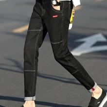 a95f48aad8242 Erkekler Rahat Tarzı Kot Streç Skinny denim pantolon Ince Orta Düz Mavi  Siyah Beyefendi Adam kalem