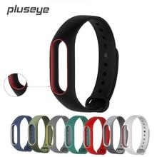 Pluseye заменить ремешок для сяо Mi для Mi Группа 2 Силиконовые Напульсники Цвет ful двойной Цвет смарт-браслет для xio mi для Mi Группа 2