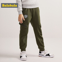 Balabala Boy Fleece Lined Cargo Joggers Teenage Boy Pull on Sweatpants Sport Pants with Open Pocket Ribbing at Waist and Hem