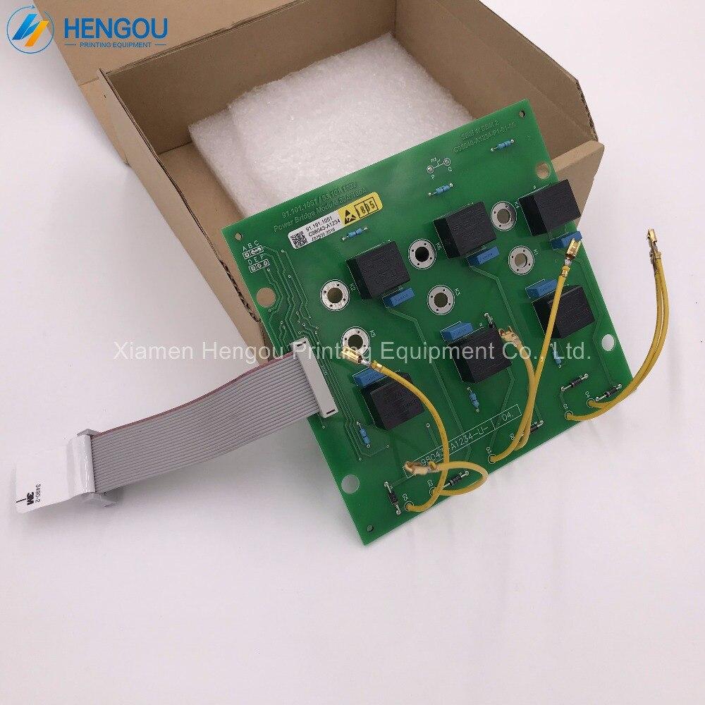 DHL livraison gratuite Hengoucn MO board 91.101.1051, 53.1011122 SBM1 conseil SBM conseil C98040-A1234-P1-01-86, C98043-A1234-L1DHL livraison gratuite Hengoucn MO board 91.101.1051, 53.1011122 SBM1 conseil SBM conseil C98040-A1234-P1-01-86, C98043-A1234-L1