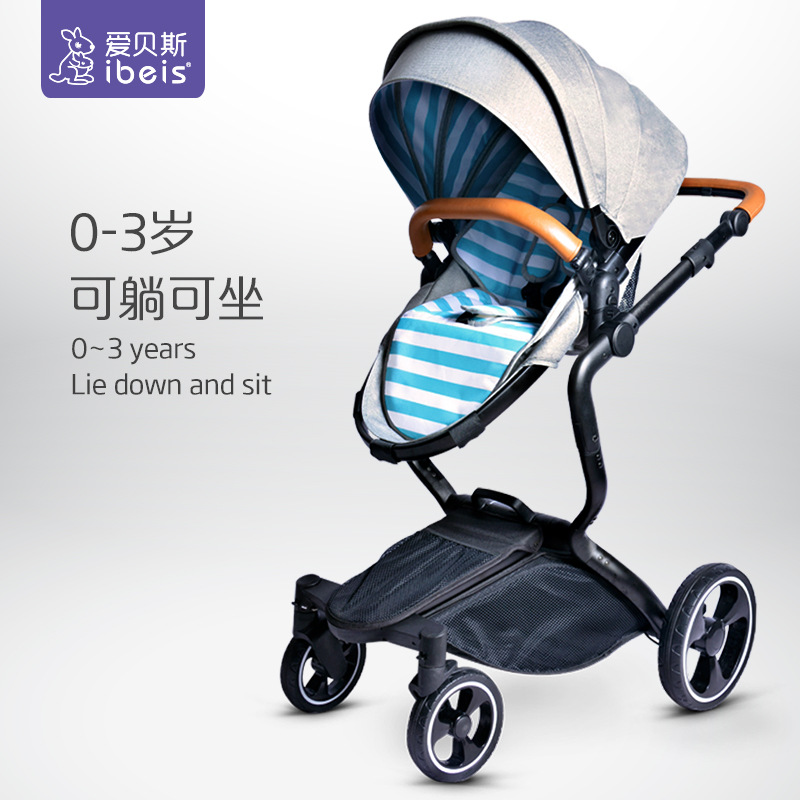 baby stroller FOOFOO baby trolley can sit on a flat, high landscape folding baby, , baby carriage.baby stroller FOOFOO baby trolley can sit on a flat, high landscape folding baby, , baby carriage.