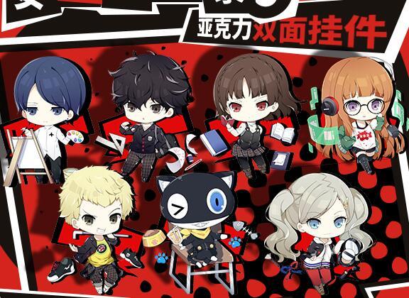 Persona 5  Keychains For Handbag  Persona5 Joker Panther Skull Fox Akira Kurusu queen crow noir navi Cosplay bag Props