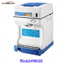 HK168 commercial ice shaver machine electric ice crusher machine ice crusher blender with capacity 120KG/H commercial electrical ice crusher shaver machine