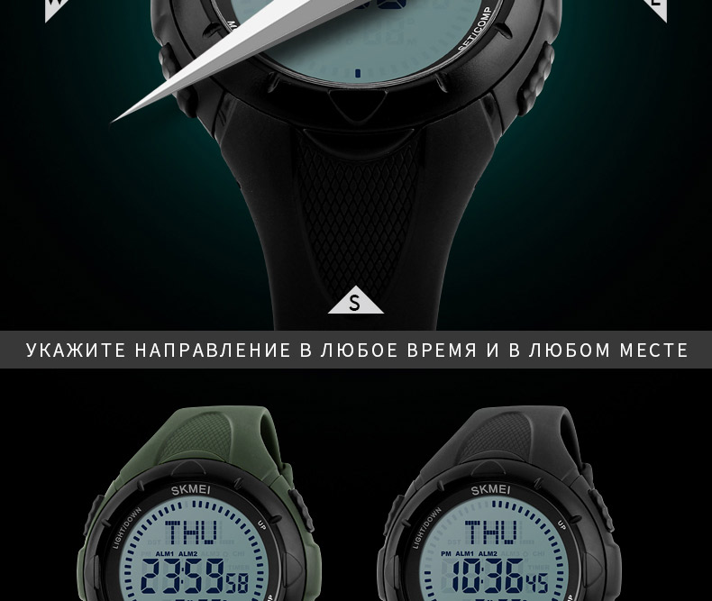 1232-Russian_05
