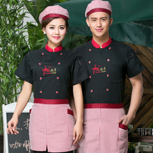 2018 New Summer Chef Uniform Short Sleeved Double Breasted Restaurant Cook Uniforms Work Wear Hotel Cook Clothes TLL22