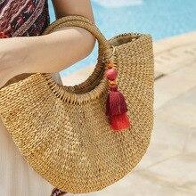 New Fashion Bohemia Handmade Cotton Tassel Hanging Keychain Europe And America Bag Pendant Jewelry Accessories Wholesale