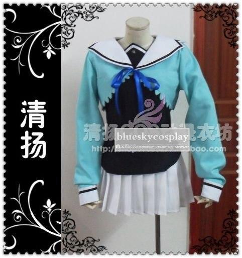 Okami san Otohime Ryuuguu font b Anime b font font b Cosplay b font Costume Costume