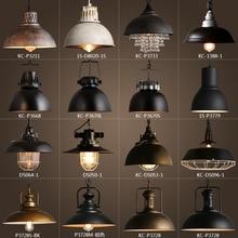 Vintage Rustic Metal lampshade Edison Pendant lamp lights Retro Lustre shade hanging lampe Fixture Industrial lighting lamparas