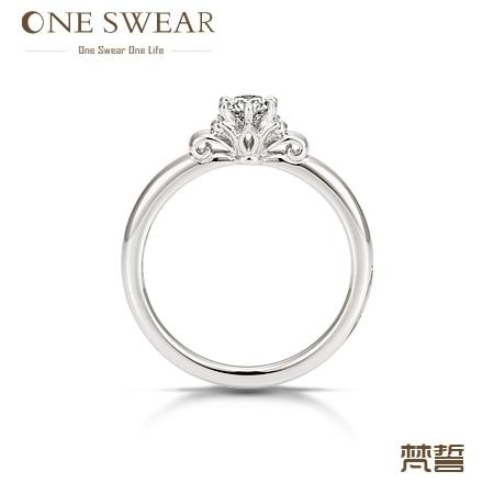 Oneswear Cinderellau0027s Pumpkin Carriage   Diamond Engagement Ring 0.30ct  Roundcut Certified H 18K GOLD