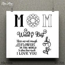ZhuoAng How much I love you design clear stamp / scrapbook rubber craft card seamless