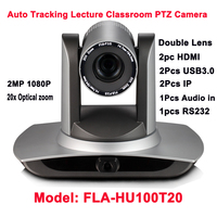 20x Optical Zoom Professional Auto video tracking live streaming videoconference HDMI USB3.0 ip PTZ camera