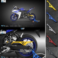 OMGMOTOR For Yamaha R3 2015 2016 YZF R3 Motorcycle Chain Guard Protective Cover Five Colors for Option