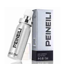PEINEILI Brand 15ml Male Delay Spray Increase Libido Enhance