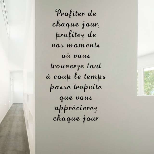 French Quotes Vinyl Lettering Wall Decal Profiter De Chaque Jour Sticker  Enjoy Your Day Life Art