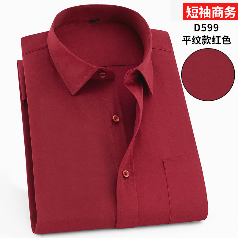 Image 5 - Твил чистый цвет 8XL 7XL 6XL 5XL большой размер Мужская рубашка с коротким рукавом приталенная официальная Мужская белая рубашка деловые мужские рубашки-in Повседневные рубашки from Мужская одежда
