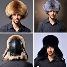 2018 New Winter Mnes Bommer Hats Men's Winter Raccoon Fur&Lamb Leather Russian H