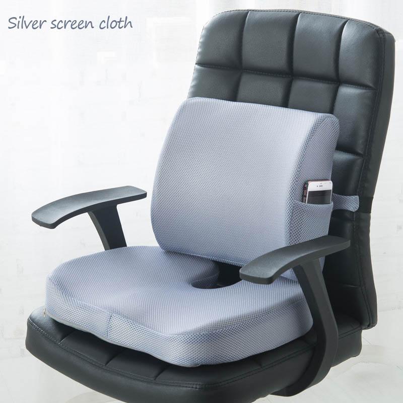 HTB1ZAczPpzqK1RjSZFoq6zfcXXak Car Seat Cushion Mat Coccyx Orthopedic Memory Foam Chair Massage Mat Back Cushion Pad Office Nap Therapy Callipygian Cushion