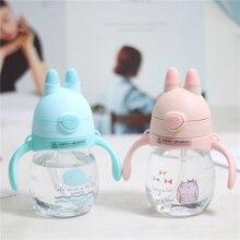 270ml Lovely Cartoon Kids Water Bottle With Straw Eco-friendly Leak Proof Portable Learning Traning Tritan