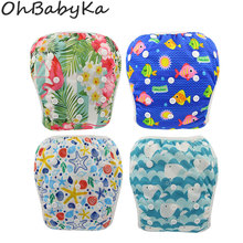 Ohbabyka 2016 Brand Swimming Diapers for Infants Nappies Adjustable Washable Swim Diaper Cover Cloth Pant Reusable Baby Swimwear