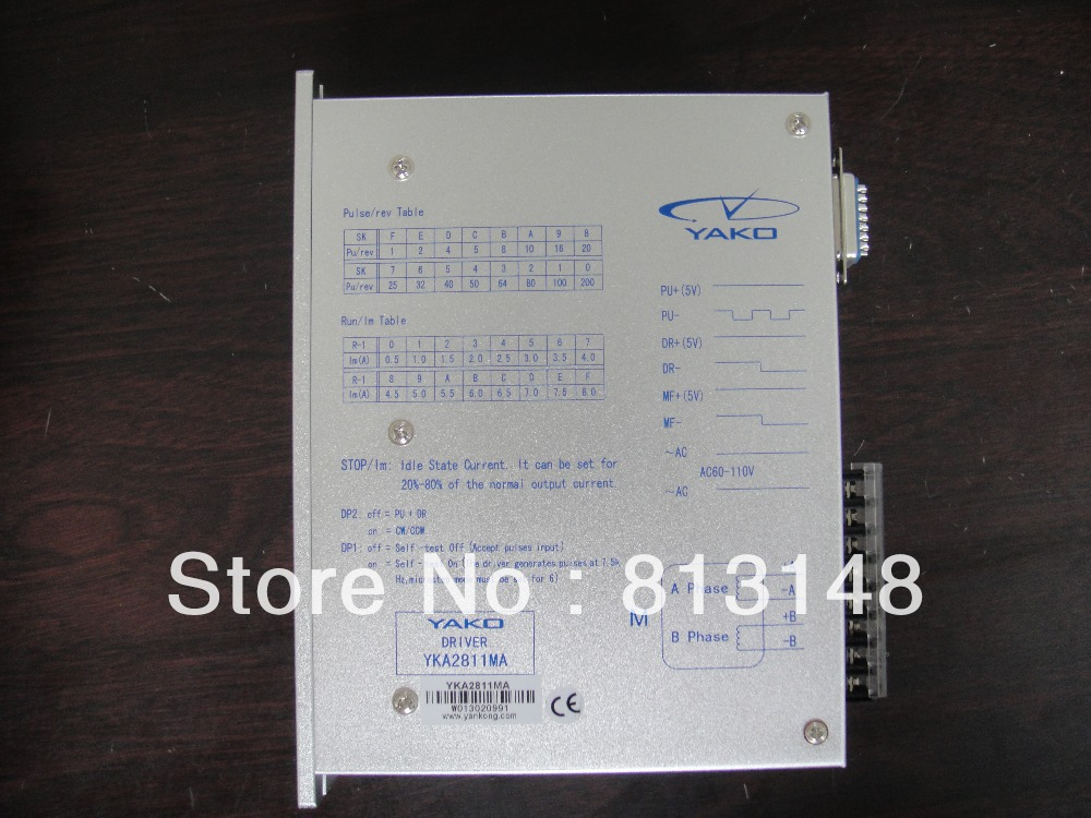 AC stepper motor driver YAKO brand,YKC2608M for CNC router игра yako кухня y18614127