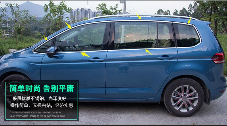car-styling case For VW Touran 2016 2017 Side Window Trim car styling stainless steel Window Molding Sill Trim Decoration 12 pcs
