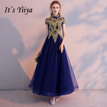 77dad5e6e5 Es YiiYa vestido de noche Vintage oro bordado de encaje vestidos de fiesta  elegante cremallera azul