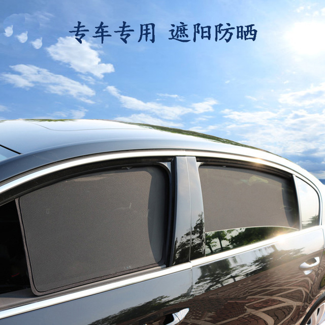 Car Styling Cover Magnetic Sunshade Custom Fit Privacy Shade For