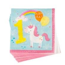 20 pcs/pack 1st Unicorn Napkin Paper 100% Virgin Wood Tissue For Festival&Birthday Party Decoration Decoupage 16.5cm*16.5cm