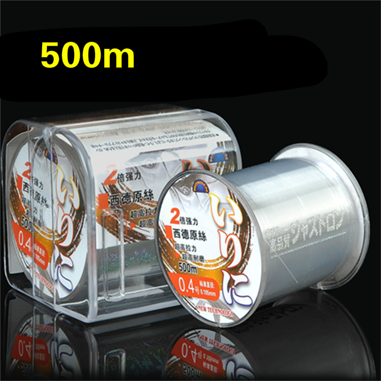 Hot selling fishing line Mainline 500M high quality nylon fishing line fishing sea rod pole line sub cast line hd2 5 nylon sea fishing line brown 500m