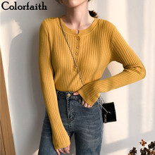 Knitted Autumn Winter Pullovers