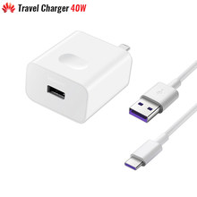 Original Huawei SuperCharge Travel Charger Max 40W SCP Charge Fast Stay Cool Comprehensive Safety Global 100-240V AC Input(China)