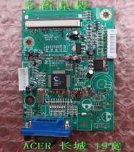 LF19WD-C driver board FC980-1F FC980-WY driver board motherboard