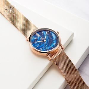 Image 4 - Shengke lüks kadın saatler romantik yıldızlı mavi kadran örgü paslanmaz çelik kayış ultra ince durumda kuvars saatler Reloj Mujer