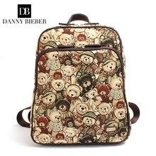 Бренд холст рюкзаки для женщин милые животные рюкзак девушки мешок школы mochila эсколар женская сумка sac dos рюкзак