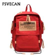 Patchwork Fashion Backpack Women Large Capacity Waterproof Laptop for School Bag Vintage Rucksack Mochila