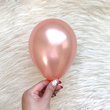 20pcs 5 inch Pearl Latex Balloon Rose Gold Champagne gold Balloons Birthday Party Supplies Inflatable Globos Wedding Decor